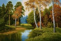 Природа пейзажи гобелен