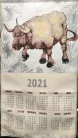 Гобеленовые календари