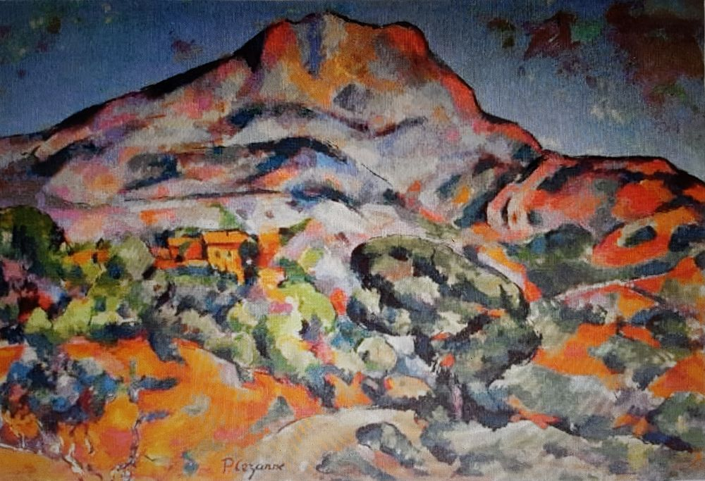 Гора Святой Виктории Поль Сезанн