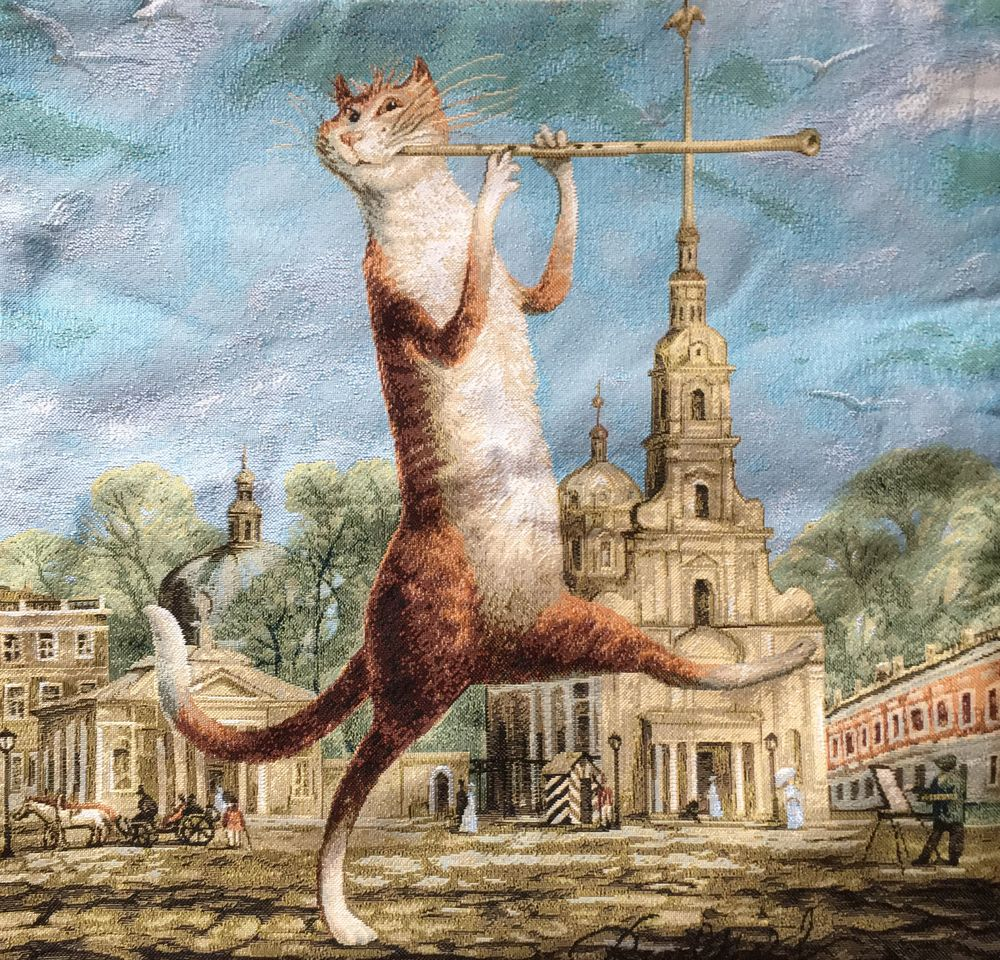 постеры с котами румянцева